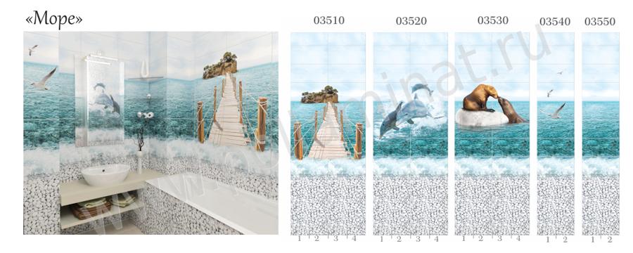 Стеновые панели панно для ванной